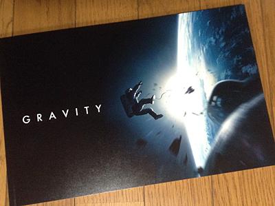 Gravity表紙
