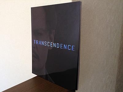 「トランセンデンス」パンフレット表紙